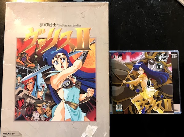 Valis II for the MSX and PC Engine CD boxart