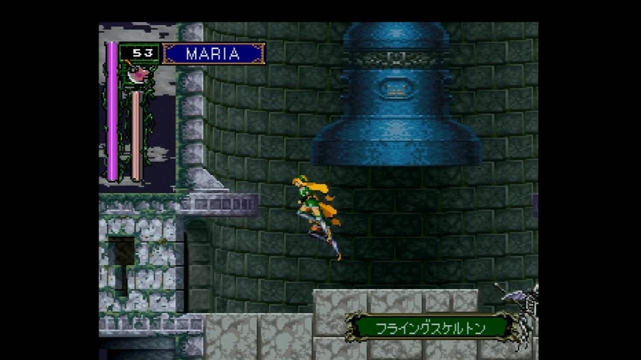Playing as Maria in the Saturn port of SOTN
