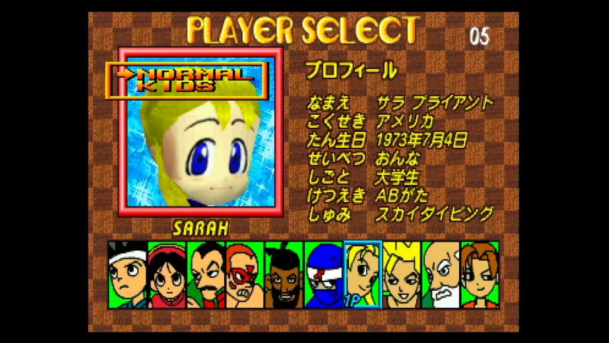 Virtua Fighter Kids Saturn character select screen, showing options for control schemes