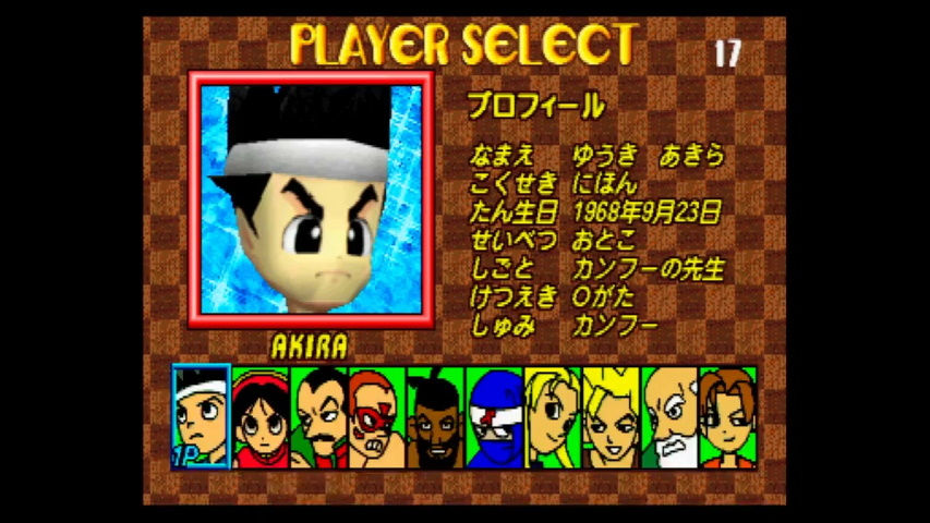 Virtua Fighter Kids character select screen