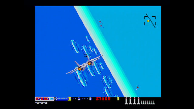 A screenshot of a plane flying