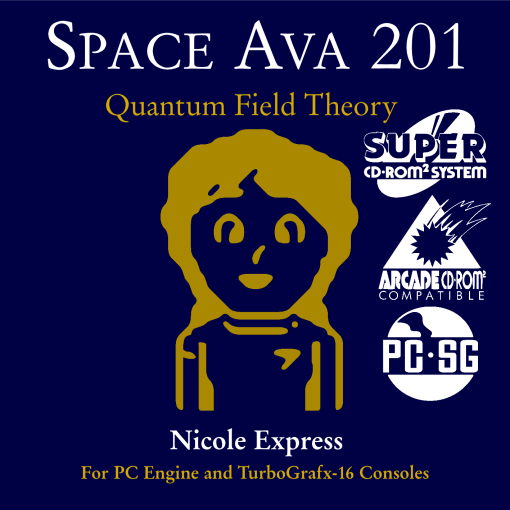 The cover of Space Ava 201, featuring a PC-SG logo